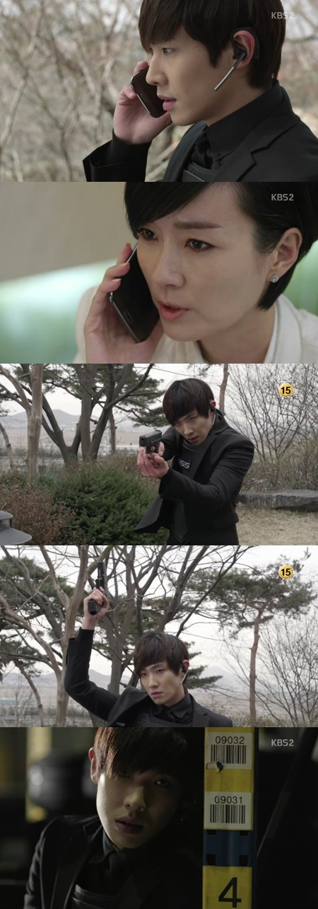 iris-2-lee-joon-a-possible-spy-suspicious