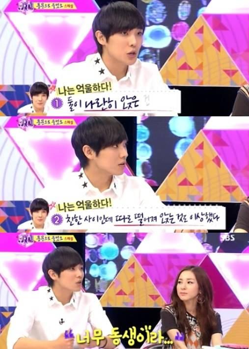 4minute-HyunA-MBLAQ-Lee-Joon_1372179997_af_org