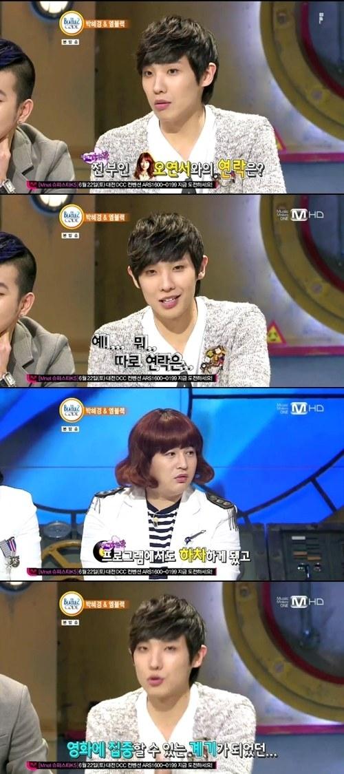 MBLAQ-Lee-Joon_1370898601_af_org