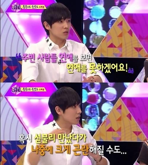 MBLAQ-Lee-Joon_1372241298_af_org