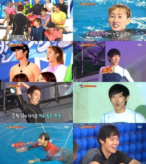 2PM-JunK-Nichkhun-Taecyeon-Wooyoung-Junho-INFINITE-L-Dongwoo-Woohyun-Hoya-Sungjong-MBLAQ-Lee-Joon-Rainbow-Jaekyung-No-Eul-Yoonhye-Woori-SISTAR-Hyorin-Bora-Soyu-Dasom_1373224238_af_org