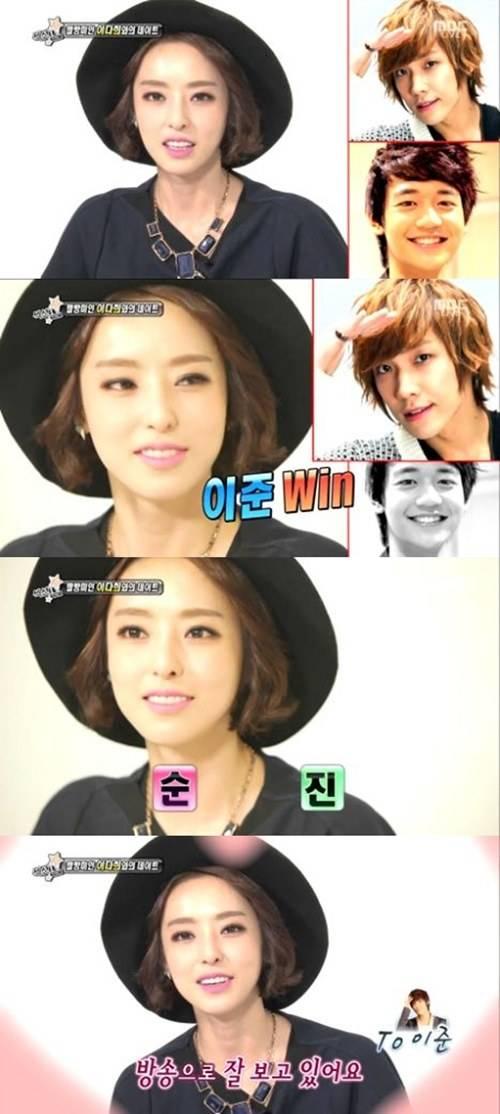MBLAQ-Lee-Joon-lee-da-hee_1379271541_af_org