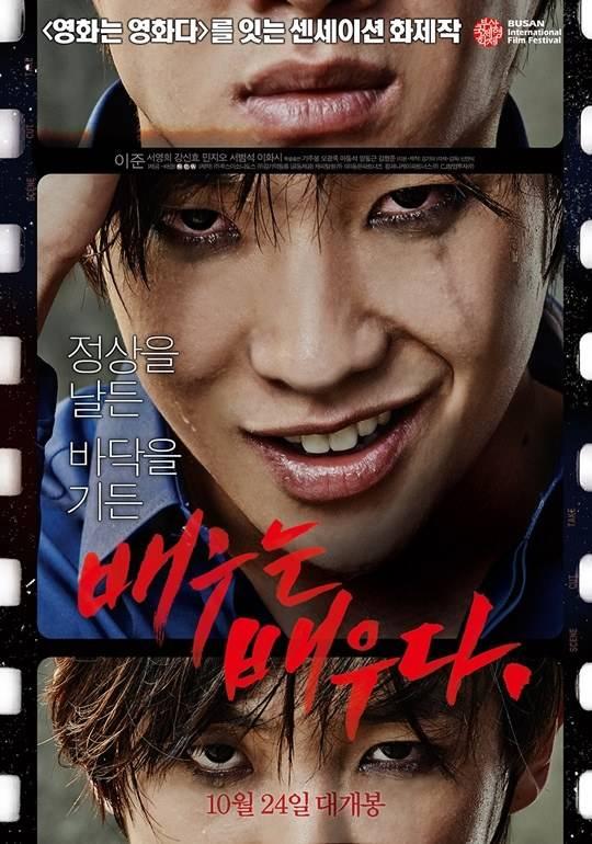 MBLAQ-Lee-Joon_1380411242_af_org